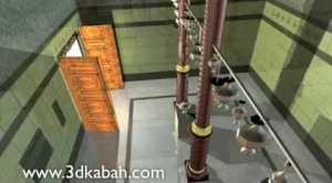 kaaba 3